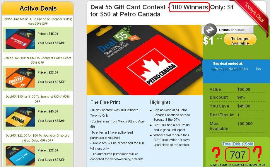 Deal55 - Petro Canada Contest Deal