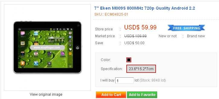 dealfind-tablet-cheap