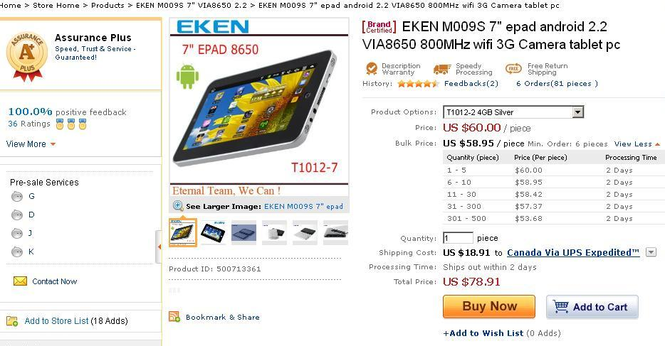 dealfind-tablet-fabuless-aliexpress